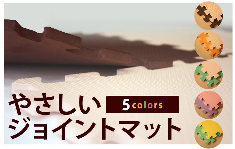 newyasjyo760-01.jpg